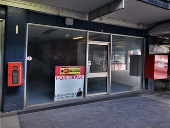 Shop 9 | 12 Russell Street Toowoomba City QLD 4350 - Image 1