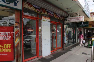 246B Victoria Street Richmond VIC 3121 - Image 3