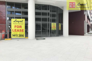 Shop G05/110-114 Herring Road Macquarie Park NSW 2113 - Image 1