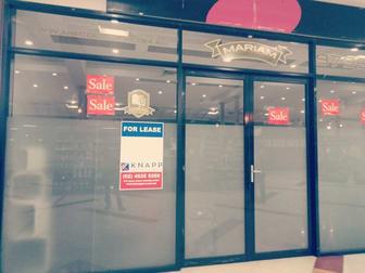 212 South Terrace Plaza Bankstown NSW 2200 - Image 2
