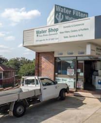 Shop/530 Logan Road Greenslopes QLD 4120 - Image 2