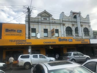 65 Woodlark St, Lismore NSW 2480 - Retail Property For Lease