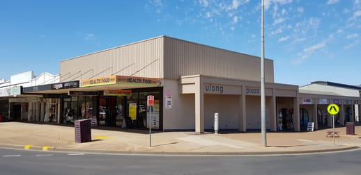 358 BANNA AVENUE Griffith NSW 2680 - Image 2
