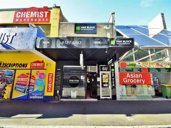 60 Spring Street Bondi Junction NSW 2022 - Image 1