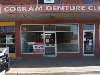 32 Bank St Cobram VIC 3644 - Image 1