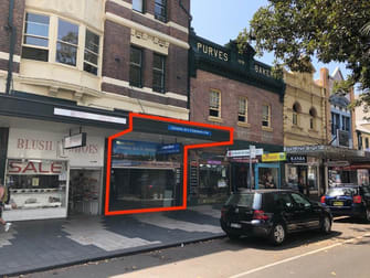 Ground  Shop 5b/1-5 The Corso Manly NSW 2095 - Image 1