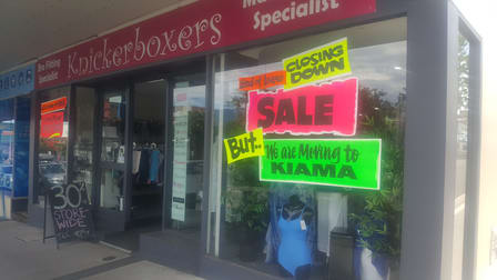 1A/45-53 Kinghorne Street Nowra NSW 2541 - Image 1
