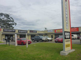 Unit 3, 1A Blackbutt Road Port Macquarie NSW 2444 - Image 3