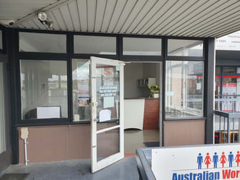 Office 6/305  Thomas Street Dandenong VIC 3175 - Image 1