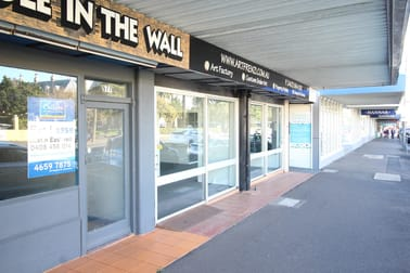 1/575-577 Ruthven Street Toowoomba QLD 4350 - Image 2