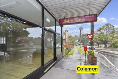 32 Pittwater Road Gladesville NSW 2111 - Image 1