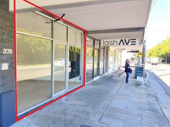 Ground Floor/379 Old South Head Rd Bondi NSW 2026 - Image 1