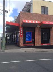 1149 Burke Road Kew VIC 3101 - Image 2