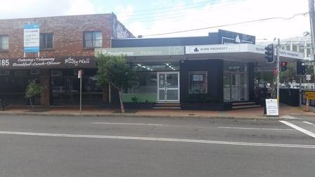 Shop 2/1 Oliver  Street Heathcote NSW 2233 - Image 2