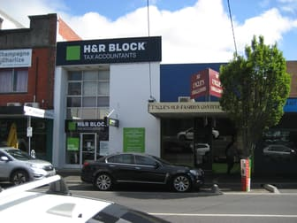 313 Centre Road Bentleigh VIC 3204 - Image 2