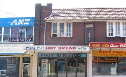 323 Homer Street Earlwood NSW 2206 - Image 1