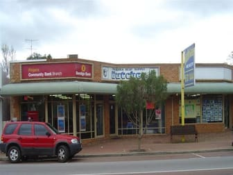 7B George Street Pinjarra WA 6208 - Image 1
