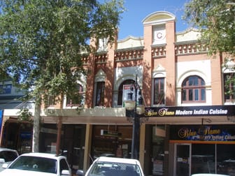 3A & 3B 257-259 Peel Street Tamworth NSW 2340 - Image 1