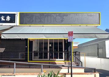 Shop 10, 20 Tedder Avenue Main Beach QLD 4217 - Image 1
