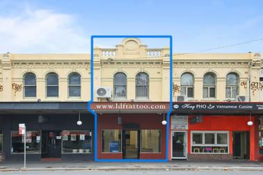 26 King Street Newtown NSW 2042 - Image 1