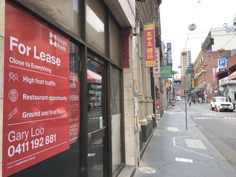 204 Little Bourke Street Melbourne VIC 3000 - Image 1
