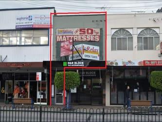 Suite 2/454 Princes Hwy Rockdale NSW 2216 - Image 1