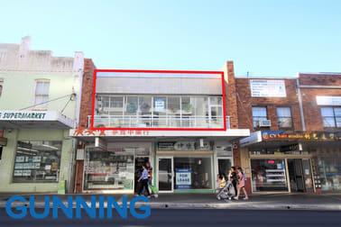 Level 1, Suite 1/158 Forest Road Hurstville NSW 2220 - Image 1