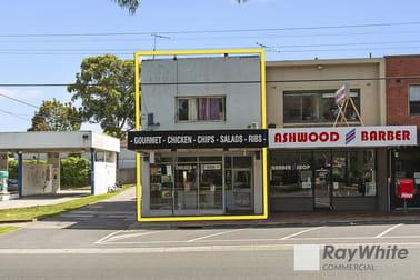 207 High Street Road Ashwood VIC 3147 - Image 2