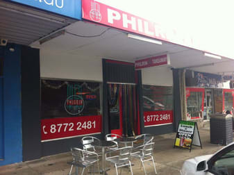 Ground  Shop/18 Birch Avenue Dandenong VIC 3175 - Image 1