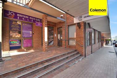29 Oscar St Chatswood NSW 2067 - Image 1
