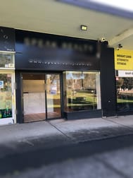 Maple Street Greystanes NSW 2145 - Image 2
