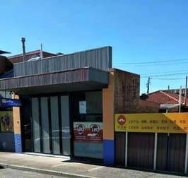 14A Hirst Street Jesmond NSW 2299 - Image 1