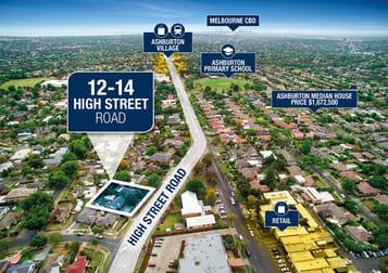 12-14 High Street Road Ashburton VIC 3147 - Image 3