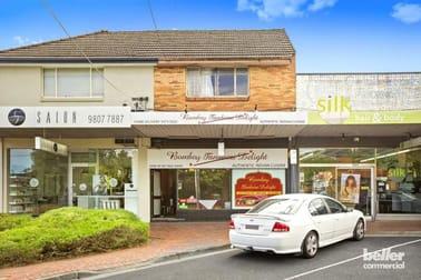 493 High Street Road Mount Waverley VIC 3149 - Image 1