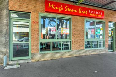 301-303 Morphett Street Adelaide SA 5000 - Image 2