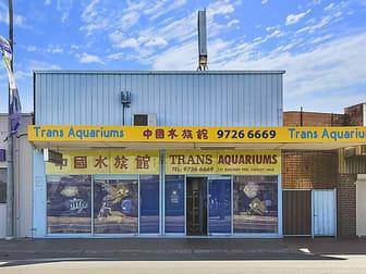 Railway Pde Canley Vale NSW 2166 - Image 2