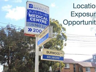 G1/440-442 Burwood Road Belmore NSW 2192 - Image 2
