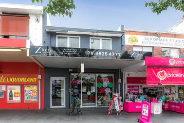 24 Gymea Bay  Road Gymea NSW 2227 - Image 1