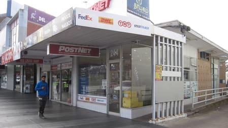244 Lonsdale Street Dandenong VIC 3175 - Image 2