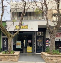 11 Davenport Street Southport QLD 4215 - Image 1