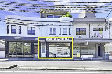 Shop 5, 379 Old South Head Road North Bondi NSW 2026 - Image 2