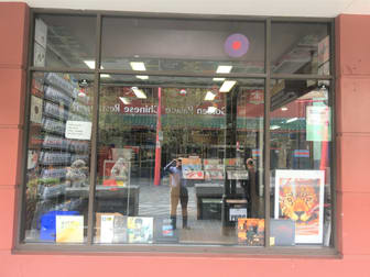 11/644 Ann Street Fortitude Valley QLD 4006 - Image 2
