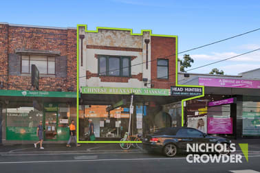 445 Centre Road Bentleigh VIC 3204 - Image 1