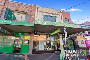 445 Centre Road Bentleigh VIC 3204 - Image 2