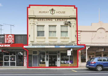 Whole of Property/180-182 Ryrie Street Geelong VIC 3220 - Image 1