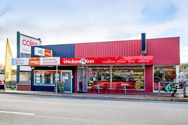 140-142 Main Road Mclaren Vale SA 5171 - Image 1