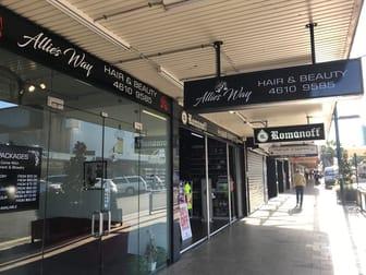 Shop B/215 Queen St Campbelltown NSW 2560 - Image 1