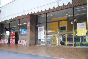 Moree NSW 2400 - Image 3