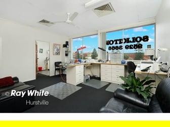 Suite 13/191 Ramsgate Road Ramsgate Beach NSW 2217 - Image 3