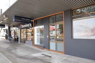 Shop 14/121 Lawes Street, East Maitland NSW 2323 - Image 1